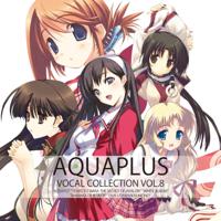 Aquaplus Vocal Collection, Vol. 8