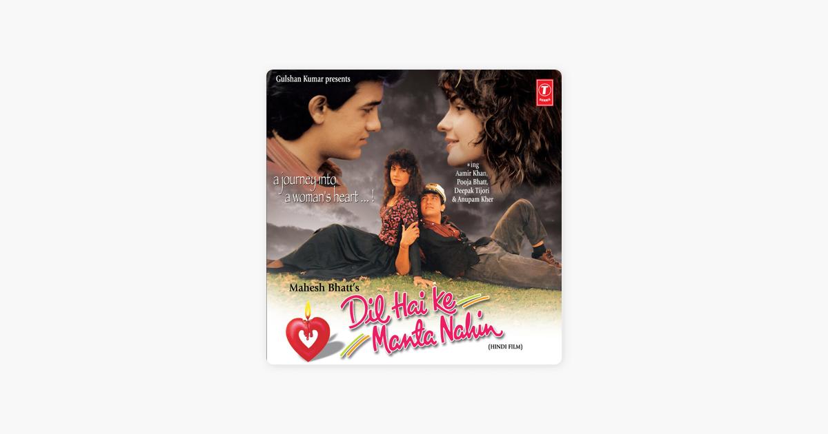 dil Hai Ki Manta Nahin By Bhushan Dua On Apple Music
