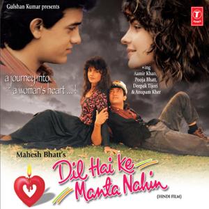 Bhushan Dua - Dil Hai Ke Manta Nahin (Original Motion Picture Soundtrack)