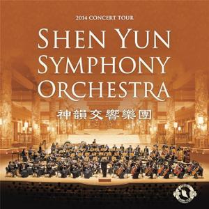 Shen Yun Symphony Orchestra - Shen Yun Symphony Orchestra 2014 Concert Tour