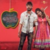 Vadacurry (Original Motion Picture Soundtrack)