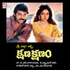 Kshana Kshanam Original Motion Picture Soundtrack EP
