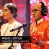 Aaya Laariye Coke Studio Season 9 Single