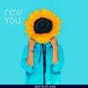 Meditative Mind - New You artwork