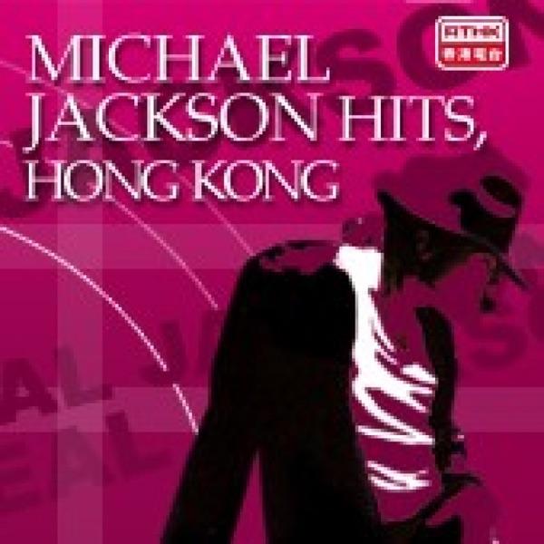 RTHK:Michael Jackson Hits, Hong Kong