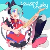 Toward the Sky - Single - GUMI