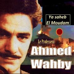 Ya saheb elmoudam
