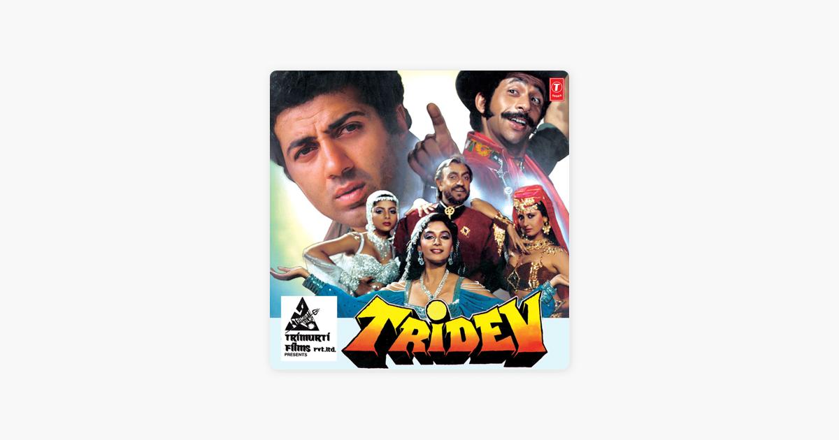 Tridev (Original Motion Picture Soundtrack) by Kalyanji-Anandji