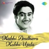 Kabhi Andhera Kabhi Ujala Original Motion Picture Soundtrack