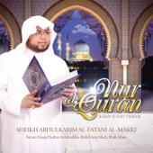 Ayat Kursi  Sheikh Abdulkarim Al Fatani Al Makki - Sheikh Abdulkarim Al Fatani Al Makki