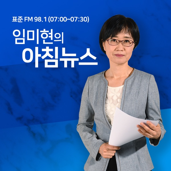 김덕기의 아침뉴스