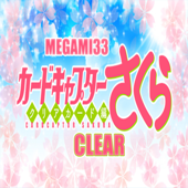 Clear (Card Captor Sakura Clear Card OP 1)