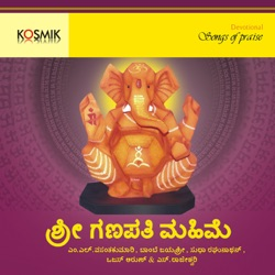 Sri Ganapathi Mahime - Various Artists Album Cover