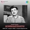 Sowbhagyavathi (Original Motion Picture Soundtrack) - EP