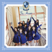 To. Heart - EP