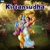 Kirtansudha - Mahesh Ranjan Shome