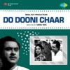 Do Dooni Chaar Original Motion Picture Soundtrack