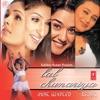 Lal Chunariya Most Wanted Remix
