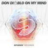 Give It All (Don Diablo & CID Club Mix) (Don Diablo & CID Club Mix)