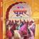 Ghoomar, Vol. 1 - Seema Mishra
