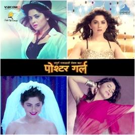 Simple Simple (feat  Sonalee Kulkarni, Jeetendra Joshi, Aniket Vishwasrao  & Siddharth Menon) [From