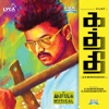 Kaththi Tamil Original Motion Picture Soundtrack