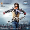Lingaa Tamil Original Motion Picture Soundtrack