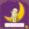 メモリーソングス Vol.2(オルゴールミュージック)
