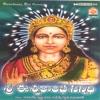 Sri Eswaramba Sannidhi