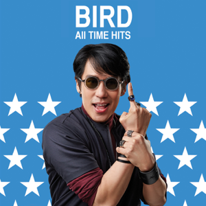 Bird Thongchai - Bird All Time Hits