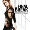 Prison Break: The Final Break wiki, synopsis