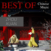 Best of Chinese Music: Zhou Xuan