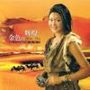 金色的辉煌 - Jamyang Dolma