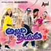 Allari Priyudu Original Motion Picture Soundtrack