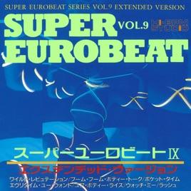 SUPER EUROBEAT (Various Artist...