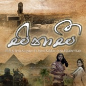 Sina See (Sinhala Version) - Single