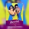 Zoom Original Motion Picture Soundtrack EP
