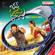 Bhale Manchi Roju (Original Motion Picture Soundtrack) - Sunny M. R.