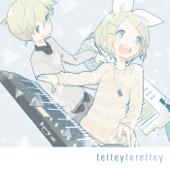 tettey-terettey (feat. 鏡音リン)