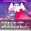 Want U 2 (Marshmello & Slushii Remix) - Single, Marshmello