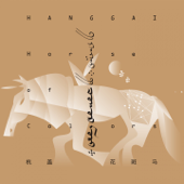 Horse Of Colors-Hanggai