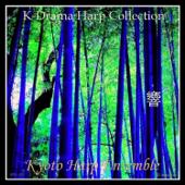 K-Drama Harp Collection Hibiki