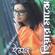 Aamar Hiyar Majhe - Iman Chakraborty