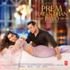 Prem Ratan Dhan Payo (Original Motion Picture Soundtrack) - Himesh Reshammiya