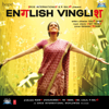 Amit Trivedi - English Vinglish (Original Motion Picture Soundtrack)  artwork