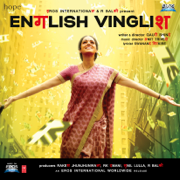 English Vinglish (Original Motion Picture Soundtrack) - Amit Trivedi - Amit Trivedi