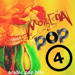 Moseeqa Pop 4 (Arabic Pop Hits)