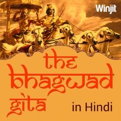 Bhaktishri