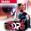 Daasa (Original Motion Picture Soundtrack) - EP