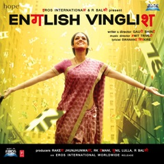 English Vinglish (Original Motion Picture Soundtrack)